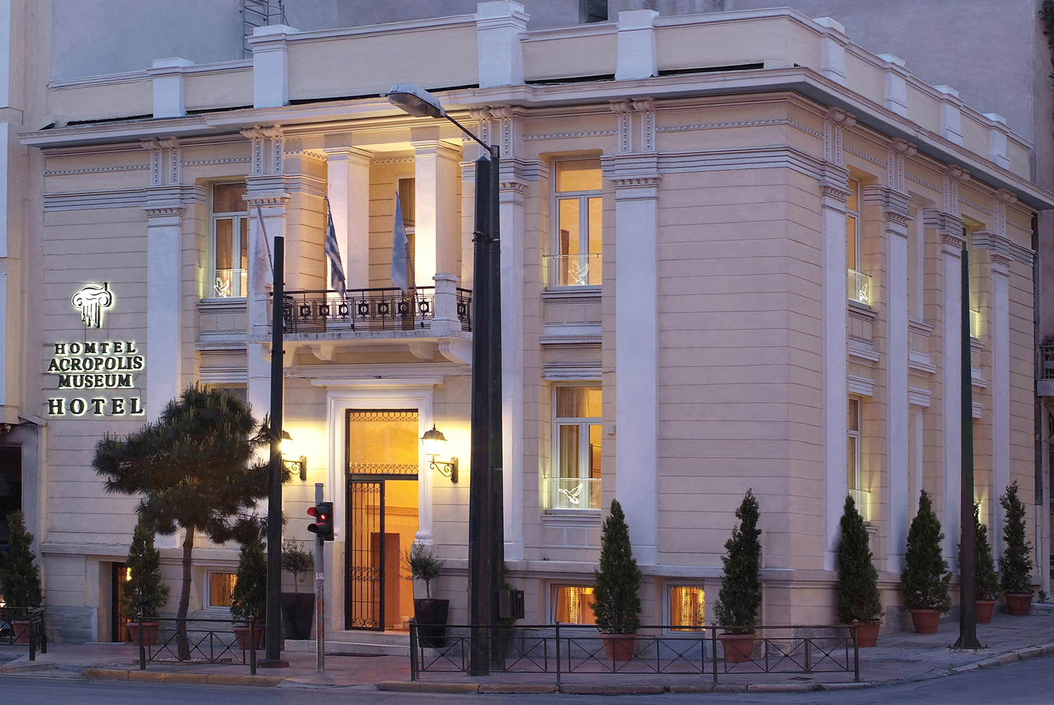 Acropolis Museum Boutique Hotel - Hotel in Athens
